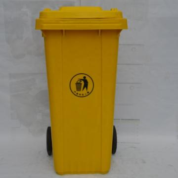 Park Usage Mobile PE Plastic with Lid Garbage Container