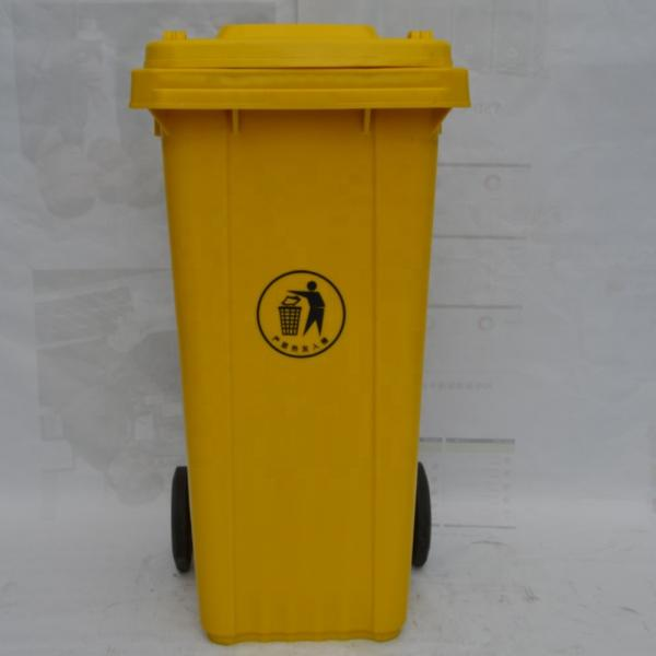 Park Usage Mobile PE Plastic with Lid Garbage Container #3 image