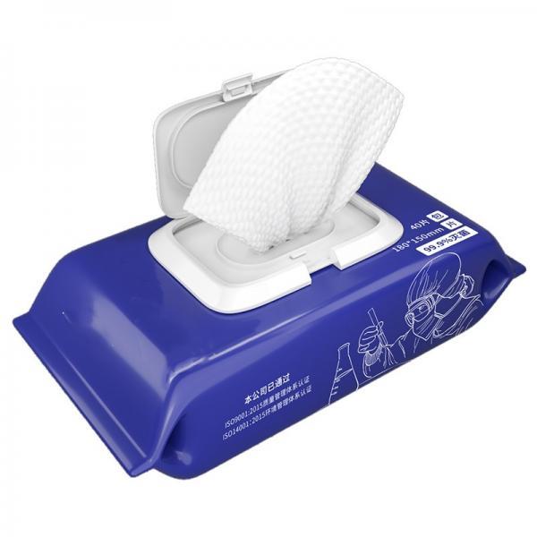 single pack customized design 70 isopropyl alcohol wipes #2 image